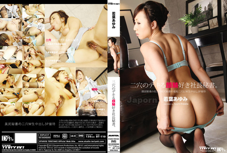 Ayumi Wakaba - Double Penetration Secretary *UNCENSORED