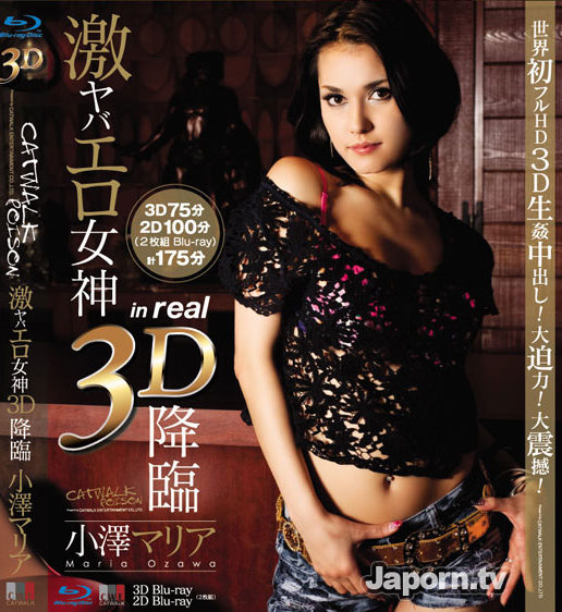 Maria Ozawa - CATWALK POISON 02 (BLU-RAY) *UNCENSORED