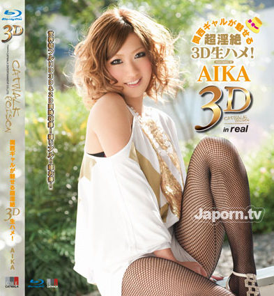 AIKA - 3D CATWALK POISON 09 (3D+2D Blu-ray 1 DISC)*UNCENSORED
