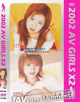 2002 AV Girls X2 Vol. 60 *UNCENSORED