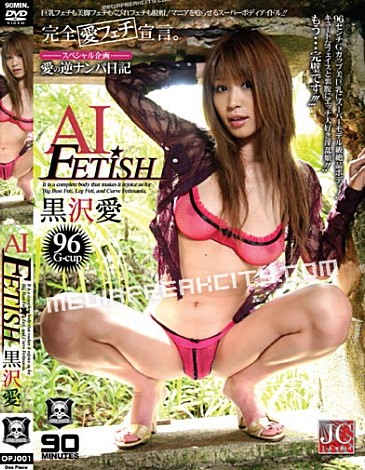 Ai Kurosawa - Ai Fetish *Uncensored