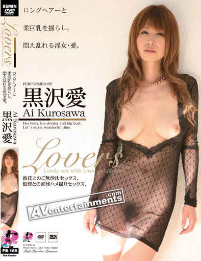 Ai Kurosawa - Lovers *Uncensored