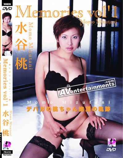Memories Vol.1 : Momo Mizutani *UNCENSORED