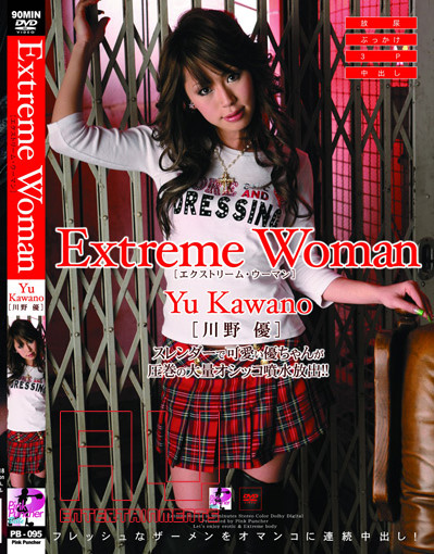 Extreme Woman : Yu Kawano *UNCENSORED
