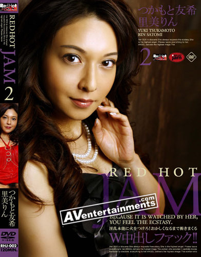Red Hot Jam Vol.2 : Yuki Tsukamoto *UNCENSORED