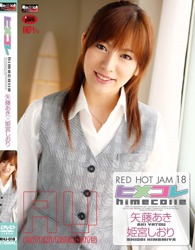 Red Hot Jam Vol.18 Himecolle : Aki Yatou *UNCENSORED