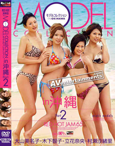 Red Hot Jam Vol.64 *UNCENSORED