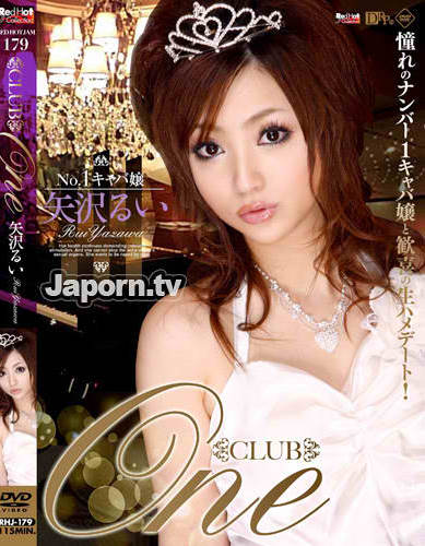 Red Hot Jam Vol.179: Rui Yazawa *UNCENSORED