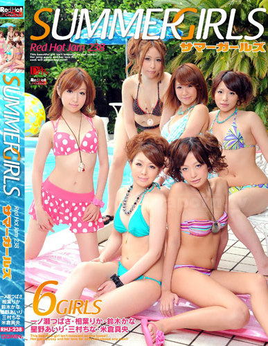 Red Hot Jam Vol.238 ~Summer Girls~ *UNCENSORED
