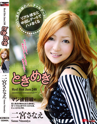 Sanae Ninomiya - Red Hot Jam Vol.248 ~ Tokimeki ~ *UNCENSORED