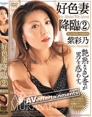 Ayano Murasaki - Dirty-Minded Wife Advent Vol.2 *UNCENSORED