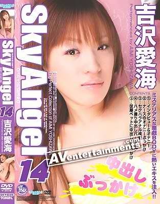 Ami Yoshizawa - Sky Angel Vol. 14 *UNCENSORED