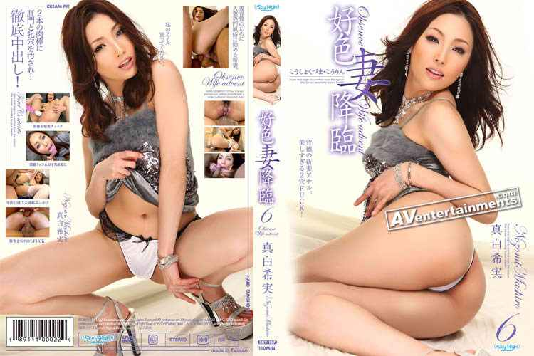 Dirty-Minded Wife Advent Vol.6 : Nozomi Mashiro *UNCENSORED