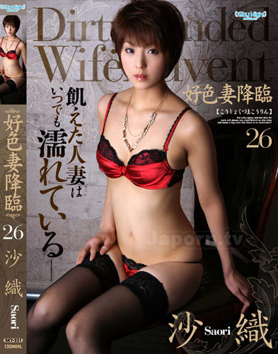 Saori - Dirty Minded Wife Advent Vol.26 *UNCENSORED