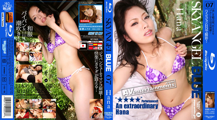 Hana - SkyAngel Blue Vol.7 (Blu-ray) *UNCENSORED