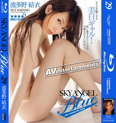 Yui Hatano, KEI - Sky Angel Blue Vol.29 (Blu-ray) *UNCENSORED