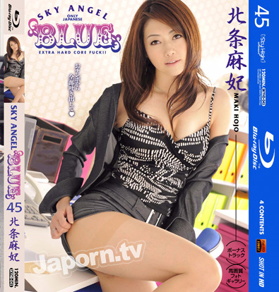 Maki Hojo - Sky Angel Blue Vol.45 (Blu-ray Disc) *UNCENSORED