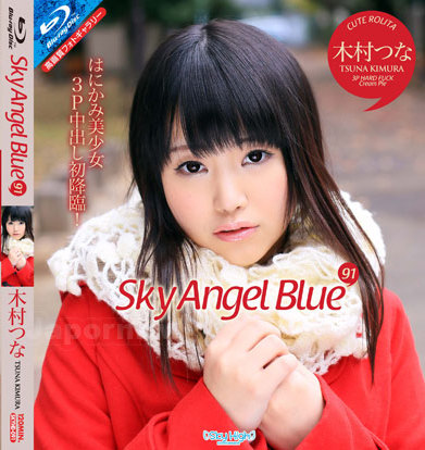 Tsuna Kimura - Sky Angel Blue Vol.91 (Blu-ray Disc) *UNCENSORED