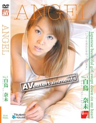 Nami Shiratori - Angel Vol.1 *UNCENSORED