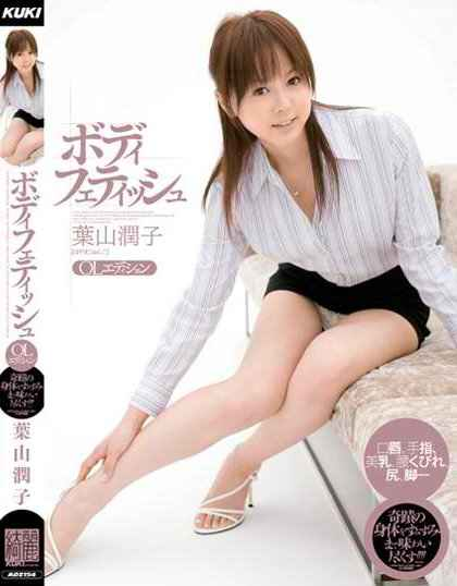 Junko Hayama - Body Fetish Office Lady Edition
