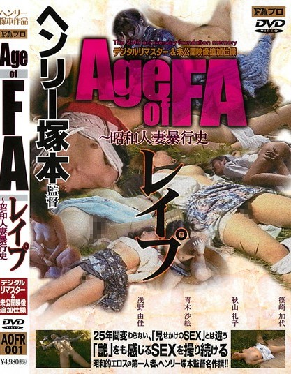 History of violence - rape wives Showa Age of FA