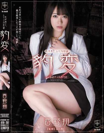 Sho Nishino - Sudden Change Doctor Rape