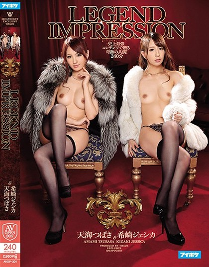 Jessica Kizaki - ND IMPRESSION A Miracle Co-starred With