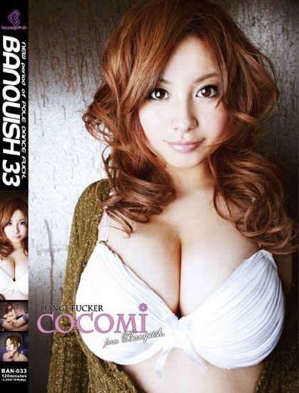 Cocomi Naruse 65 Titles (66 DVDs) Set