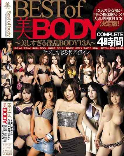 Ai Takeuchi - BEST of Beauty BODY ~Exceedingly Beautiful
