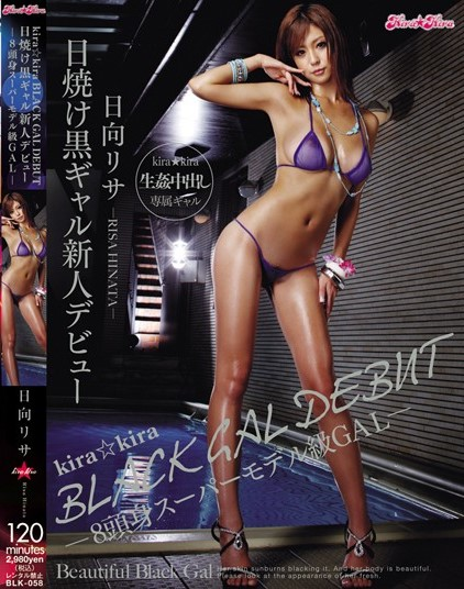 Risa Hinata - Super Model Gal With Body to Head Beauty Proportio