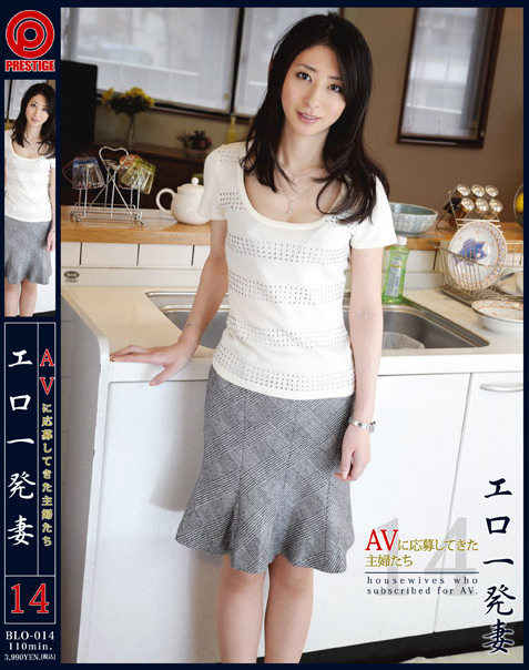 Miku Hasegawa - Housewives Who Suscribed for AV 14