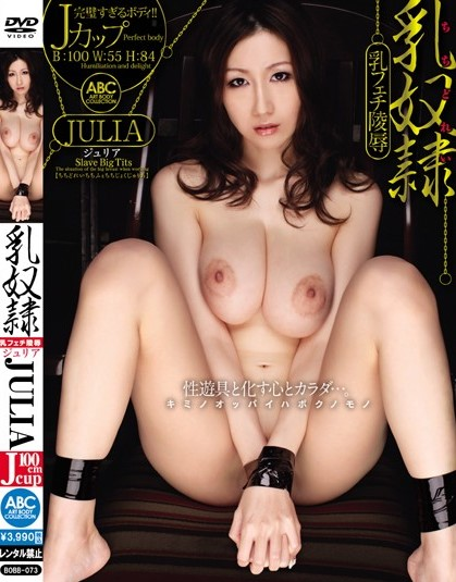 JULIA - Big Breasts Slave - Breasts Fetish Humiliation