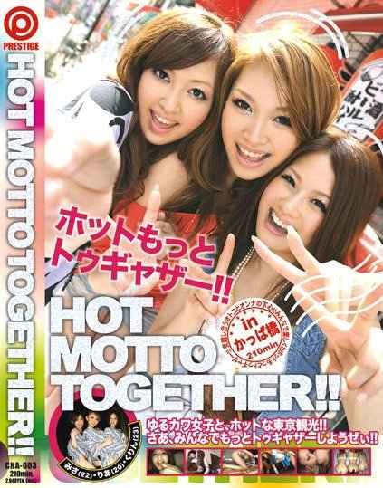 (CHA003) HOT MOTTO TOGETHER 01