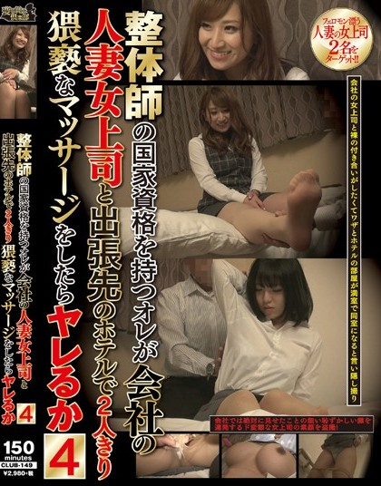 Seri Asami - Housewife Woman Boss I Have Company With A National