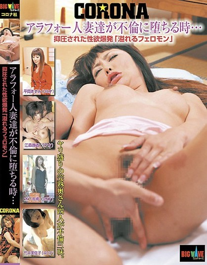 "Pheromone-filled explosion"" when we married woman libido"