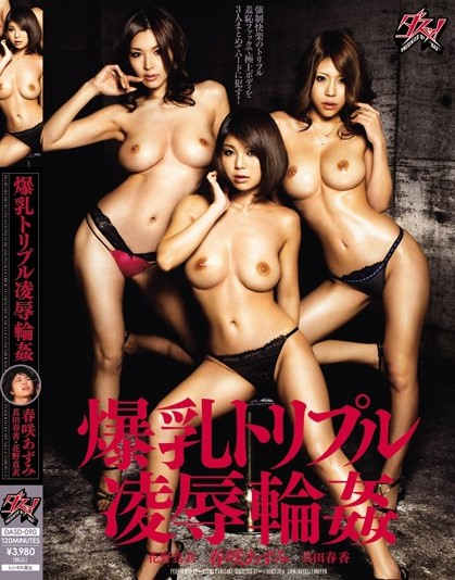 Haruka Sanada - Big Breast Gangbang Triple Rape