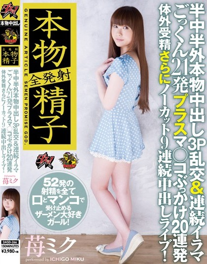 Miku Ichigo - Nothing But Ejaculations With Real Sperm - Half-In