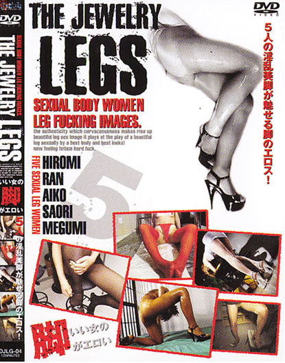 Four legs of a good woman erotic THE JEWELRY LEGS