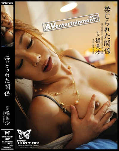 Misa Tachibana - Sex Extremely Erotic Married Woman *Uncensored