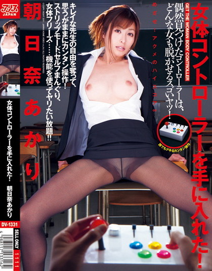 Akari Asahina - Get The Woman Body Controller