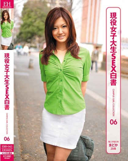 Sakura Morino - CAMPUS GIRL COLLECTION 06