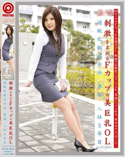 Marika - Working Woman VOL.40