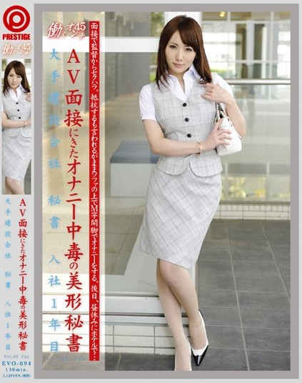 Yuu Kaiba - Working Woman Vol.45