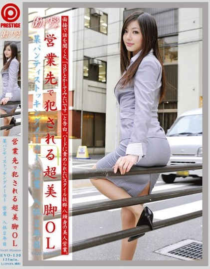 Rika Miyashita - Working Woman VOL. 63