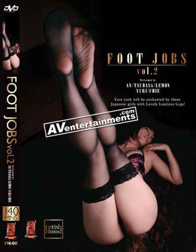 Foot Jobs Vol.2 *Uncensored