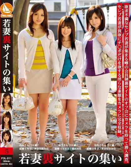 Nanako Mori~Meeting with Young Wives at Secret Site 5