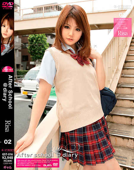 Risa Tsukino - After school @ diary 02 Risa