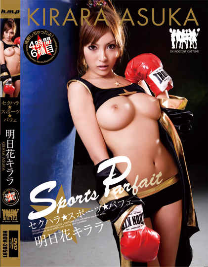 Kirara Asuka 54 Titles 55 DVDs Pack