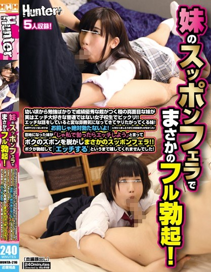Rainy Day Full Erection Sister Of Soft-shelled Turtle Blow! Is A