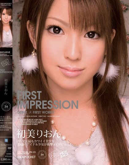 Rion Hatsumi - First Impression 36